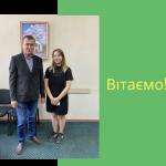Підсумки виборів на посаду голови органу студентського самоврядування ВСП АЕФК ПДАУ